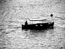 Το Polgar έγραψε Στοκ φωτογραφία με δικαίωμα ελεύθερης χρήσης