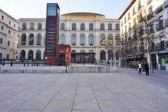 Το Reina Museo μουσείο της Sofia στη Μαδρίτη Στοκ Φωτογραφία