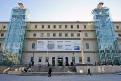 Το Reina Museo μουσείο της Sofia στη Μαδρίτη Στοκ φωτογραφία με δικαίωμα ελεύθερης χρήσης