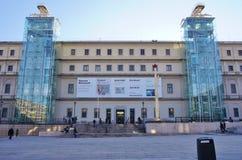 Το Reina Museo μουσείο της Sofia στη Μαδρίτη Στοκ εικόνες με δικαίωμα ελεύθερης χρήσης