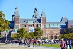 Το Rijksmuseum Στοκ εικόνες με δικαίωμα ελεύθερης χρήσης