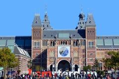 Το Rijksmuseum Στοκ εικόνα με δικαίωμα ελεύθερης χρήσης