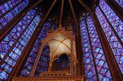 Το Sainte Chapelle, ile Λα de αναφέρει, Παρίσι, Γαλλία Στοκ φωτογραφίες με δικαίωμα ελεύθερης χρήσης