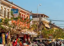 Το Siem συγκεντρώνει την οδό Στοκ φωτογραφία με δικαίωμα ελεύθερης χρήσης