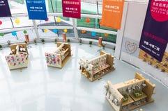 Το Teddy αντέχει το μουσείο στην Κίνα Στοκ Φωτογραφία