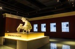 Το Teddy αντέχει το μουσείο στην Κίνα Στοκ εικόνες με δικαίωμα ελεύθερης χρήσης