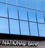 τράπεζα εθνική Στοκ Φωτογραφία