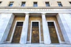 τράπεζα Ελλάδα Στοκ φωτογραφία με δικαίωμα ελεύθερης χρήσης
