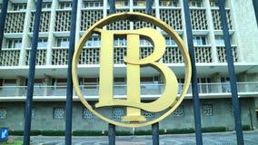 Τράπεζα Ινδονησία στοκ εικόνες