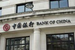 τράπεζα Κίνα Στοκ Εικόνες