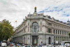 τράπεζα Μαδρίτη Ισπανία Στοκ Εικόνες