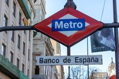 Τράπεζα σταθμών μετρό της Ισπανίας Banco de Espana στην οδό Alcala στην πόλη της Μαδρίτης, Ισπανία Στοκ Φωτογραφίες