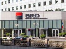 Τράπεζα της ΟΔΓ στο Βουκουρέστι Στοκ φωτογραφία με δικαίωμα ελεύθερης χρήσης