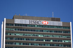 Τράπεζα της HSBC Στοκ φωτογραφία με δικαίωμα ελεύθερης χρήσης