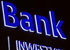 τράπεζα Στοκ φωτογραφίες με δικαίωμα ελεύθερης χρήσης