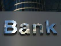 τράπεζα