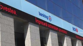 Τράπεζα BCR - ηλεκτρονική κόκκινη διαφήμιση απόθεμα βίντεο