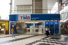 Τράπεζα TMB μέσα στην έμφραξη Plaza Mee Σύγχρονο Plaza στο αστικό περιθώριο Στοκ φωτογραφία με δικαίωμα ελεύθερης χρήσης