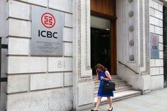 Τράπεζα UK ICBC Στοκ Φωτογραφία