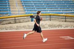 τρέξιμο ατόμων Στοκ εικόνα με δικαίωμα ελεύθερης χρήσης