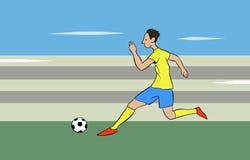 Τρέξιμο με τη σφαίρα Στοκ εικόνα με δικαίωμα ελεύθερης χρήσης