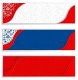Τρία εμβλήματα Παγκόσμιου Κυπέλλου ποδοσφαίρου με τη ρωσική σημαία διανυσματική απεικόνιση