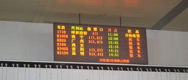 τραίνο αναχωρήσεων στοκ φωτογραφία με δικαίωμα ελεύθερης χρήσης