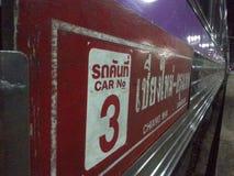 Τραίνο ετικεττών Στοκ φωτογραφία με δικαίωμα ελεύθερης χρήσης