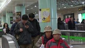 Τραίνο Κίνα μετρό της Σαγκάη φιλμ μικρού μήκους