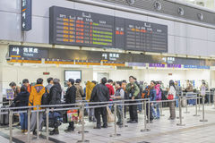 Τραίνο σφαιρών υψηλής ταχύτητας από το σιδηροδρομικό σταθμό στην Ταϊβάν Στοκ Εικόνα
