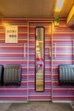 Τραίνο NS μέσα στην είσοδο στη πρώτη θέση αυτοκινήτων τραίνων Στοκ εικόνα με δικαίωμα ελεύθερης χρήσης