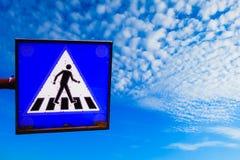Τραγουδήστε και επανδρώστε το διαγώνιο δρόμο στοκ εικόνες