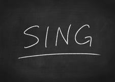 τραγουδήστε στοκ φωτογραφία με δικαίωμα ελεύθερης χρήσης
