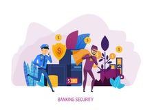 Τραπεζική ασφάλεια Σύστημα προστασίας πρόσβασης, ασφαλή οικονομικά προτερήματα, ασφάλεια πληρωμής απεικόνιση αποθεμάτων