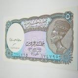 Τραπεζογραμμάτια της Αιγύπτου Χρήματα εγγράφου Στοκ εικόνα με δικαίωμα ελεύθερης χρήσης