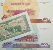 Τραπεζογραμμάτια της Καμπότζης Χρήματα εγγράφου Στοκ Εικόνες