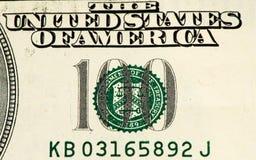 Τραπεζογραμμάτιο ΑΜΕΡΙΚΑΝΙΚΟΥ νομίσματος Στοκ Εικόνα