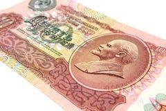 Τραπεζογραμμάτιο δέκα ρούβλια Σοβιετική Ένωση στοκ φωτογραφία με δικαίωμα ελεύθερης χρήσης