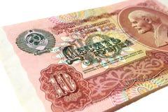 Τραπεζογραμμάτιο δέκα ρούβλια Σοβιετική Ένωση στοκ εικόνα με δικαίωμα ελεύθερης χρήσης