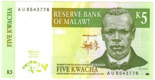 Τραπεζογραμμάτιο του Μαλάουι στοκ φωτογραφίες με δικαίωμα ελεύθερης χρήσης