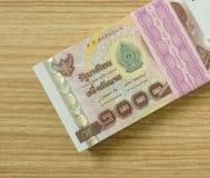 τραπεζογραμμάτιο χρημάτων Στοκ εικόνα με δικαίωμα ελεύθερης χρήσης