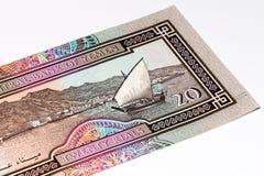 Τραπεζογραμμάτιο Currancy της Ασίας Στοκ εικόνες με δικαίωμα ελεύθερης χρήσης