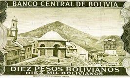 Τραπεζογραμμάτιο currancy της Νότιας Αμερικής Στοκ εικόνες με δικαίωμα ελεύθερης χρήσης