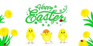 Τρεις μικρές κοτόπουλα και εγγραφή ευτυχές Πάσχα επίσης corel σύρετε το διάνυσμα απεικόνισης ελεύθερη απεικόνιση δικαιώματος
