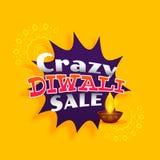 Τρελλό diwali σχέδιο υποβάθρου πώλησης διανυσματικό Στοκ Εικόνα