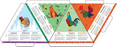 Τριγωνικό ημερολόγιο σχεδιαγράμματος A4 για τον κόκκορα του 2017 διανυσματική απεικόνιση