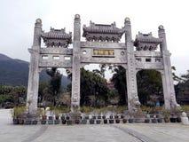 Τριπλό κινεζικό βουδιστικό τόξο στο Χονγκ Κονγκ Στοκ Εικόνες