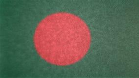 τρισδιάστατη εικόνα της σημαίας του Μπανγκλαντές Διανυσματική απεικόνιση