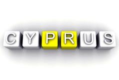 τρισδιάστατη Κύπρος Στοκ εικόνα με δικαίωμα ελεύθερης χρήσης