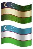 Τρισδιάστατη σημαία χωρών του Ουζμπεκιστάν διανυσματική απεικόνιση